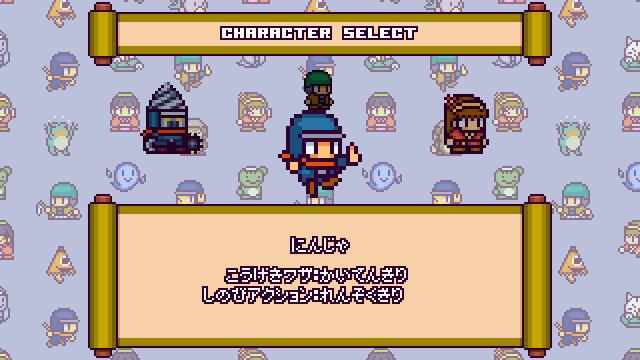 ninja-striker-9