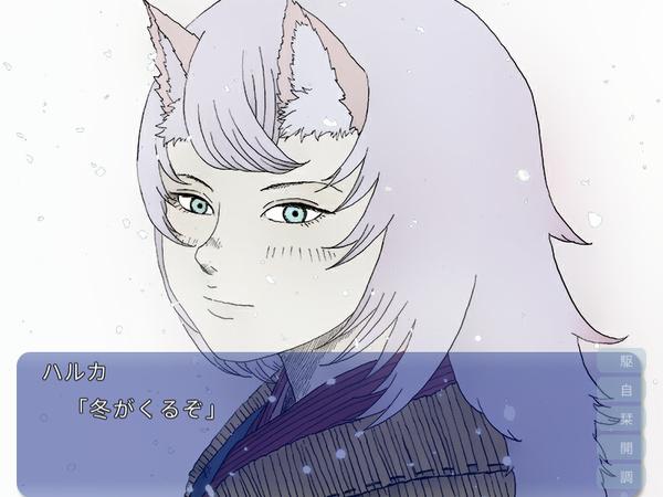 haruka-no-kuni-1st