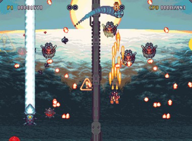 rival-megagun-release-1