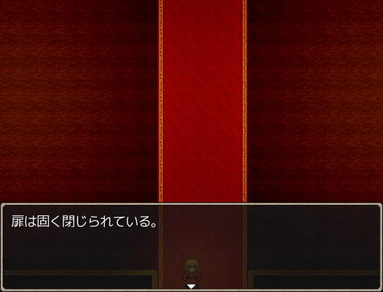 ido_05