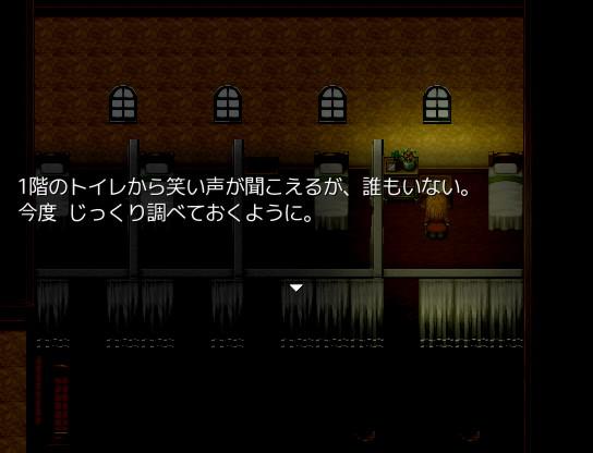 ido_07