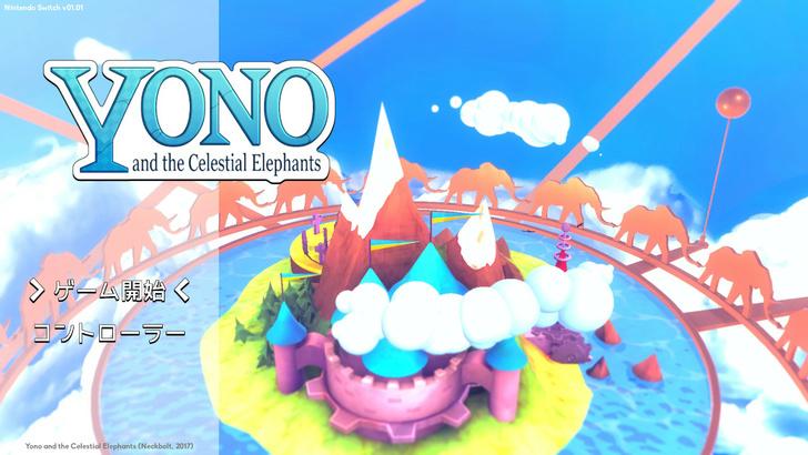 yono_01