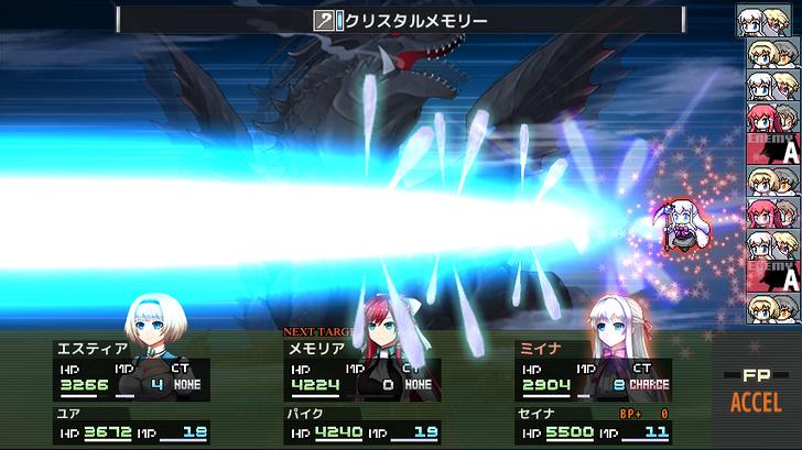 askgear-battle-ex-skill-2