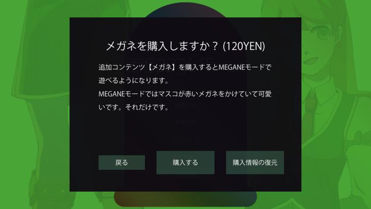 2236-nohisyo-megane-2