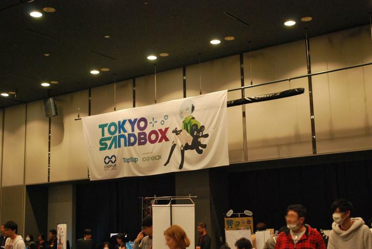 tokyo-sandbox-2019-1