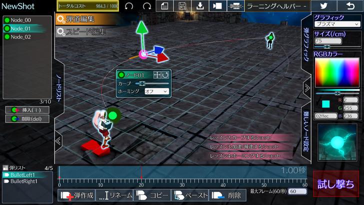 ballistic-craft-trial-3