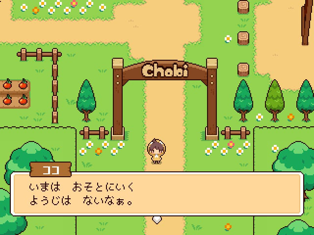 chottobi_04