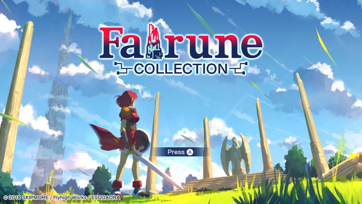 不思議で手ごわいファンタジー世界を冒険しよう。アクションRPGとシューティングが楽しめるお得な『フェアルーンコレクション』 | もぐらゲームス