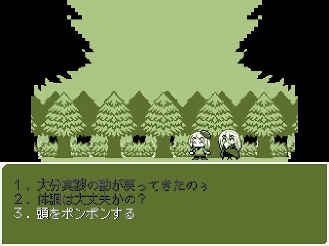 jiji_mago_014