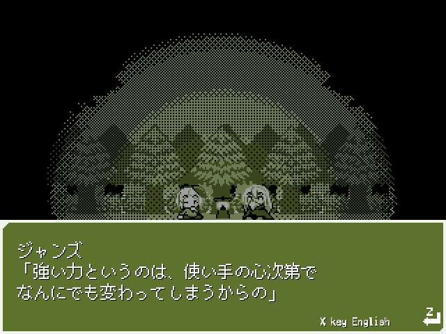 jiji_mago_019