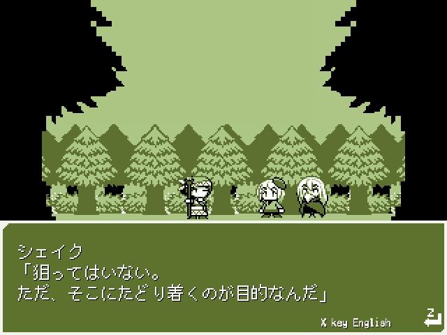 jiji_mago_04