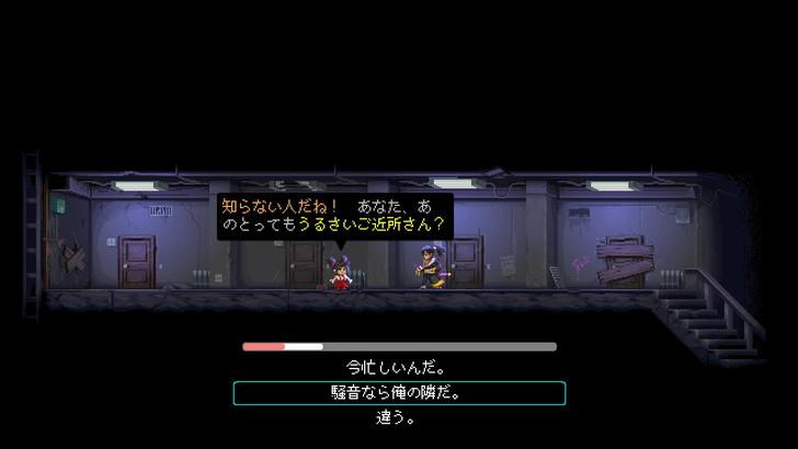katana-zero-8
