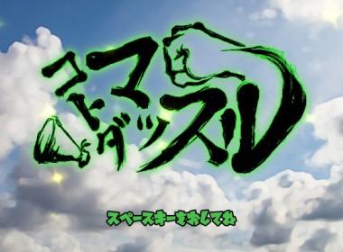 kotodamuscle_01