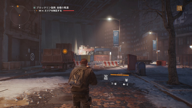 d_strike_01_division