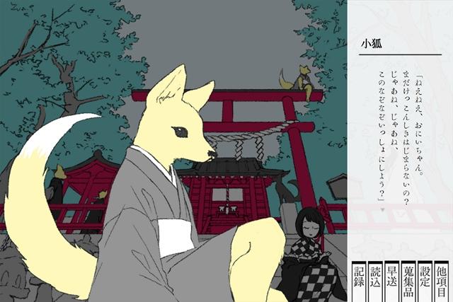 yumemosugara_011