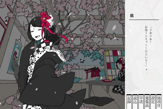 yumemosugara_015
