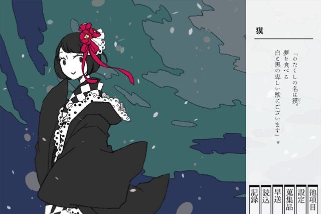 yumemosugara_03