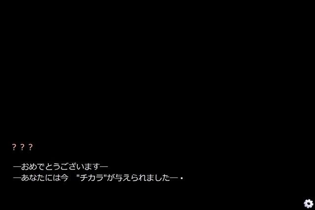 Hitohitori_01