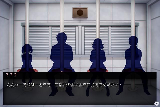 Hitohitori_011
