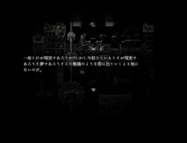 breathcontrol_07