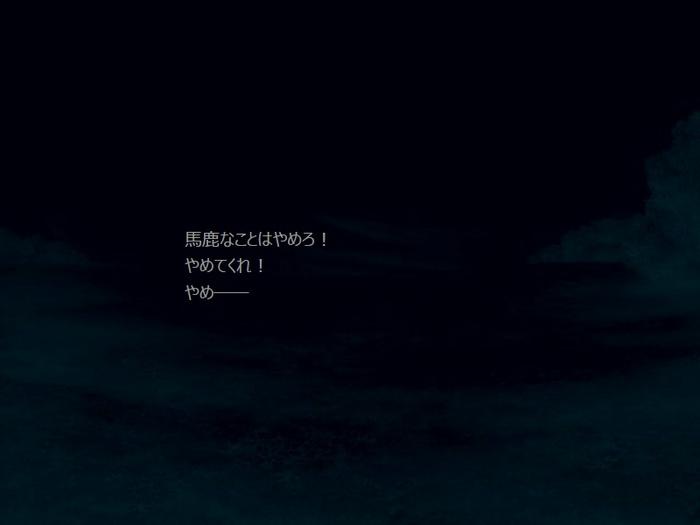 narou_08