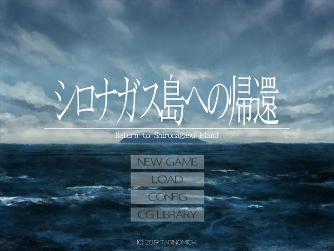 shironagasu-complete-1