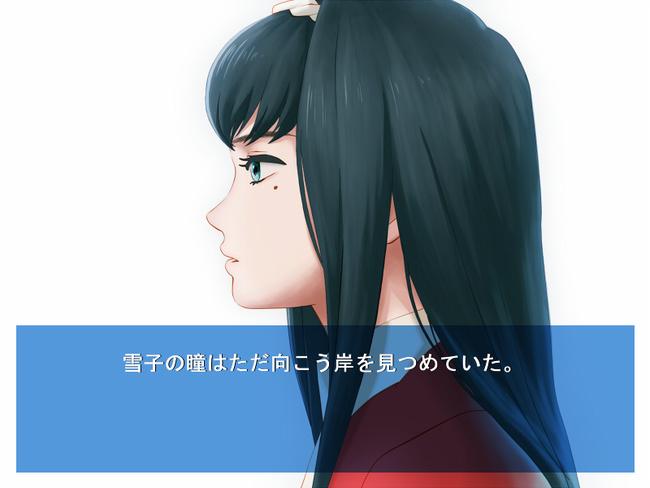 yukiko-no-kuni-2
