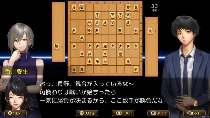 senri-no-kifu-consumer-1
