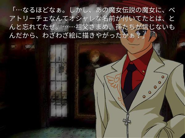umineko-trial
