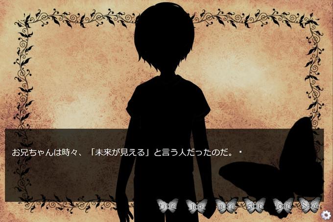 Mirai_Mau_01
