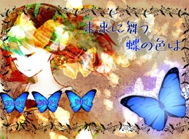 Mirai_Mau_03