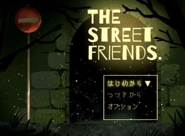 t_street_friends_04