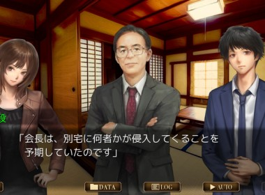 senri-no-kifu-release-1