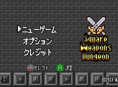 Square_wd_04