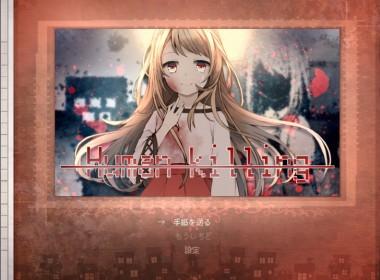H_killing_01