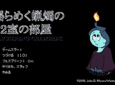Yurameku_02