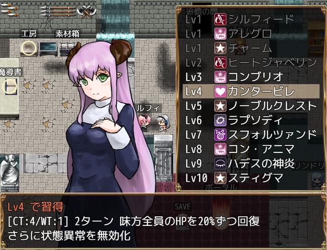 iris-game-2