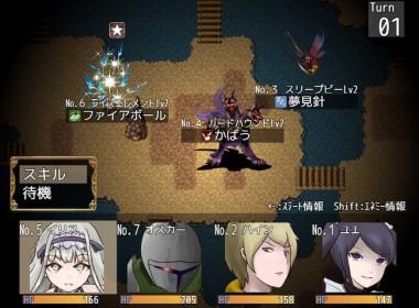 iris-game-battle-1