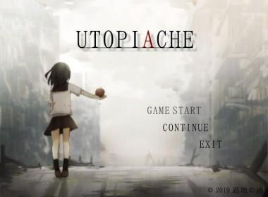 Utopiache_03