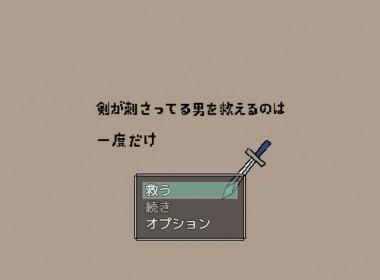 kensasa_01