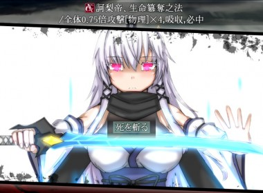 kensenshinki-intro-3