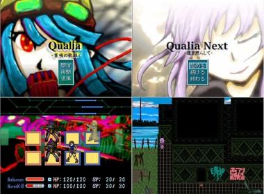 qualia-series-1