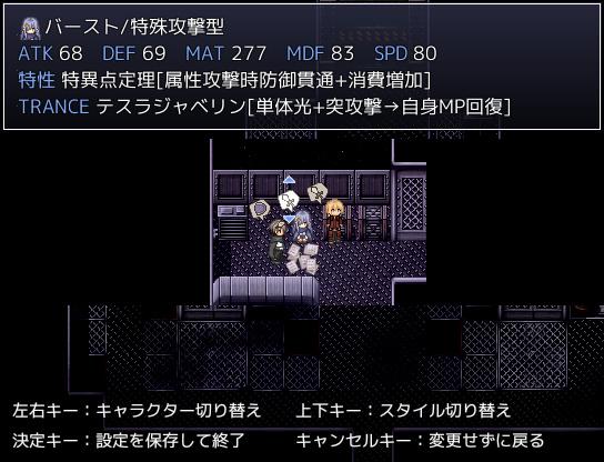 tsukinohito-battle-2