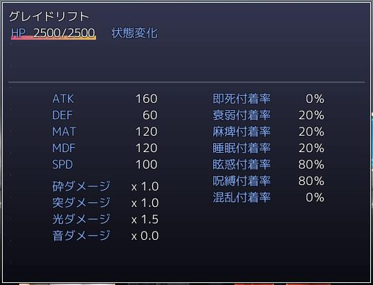 tsukinohito-battle-3