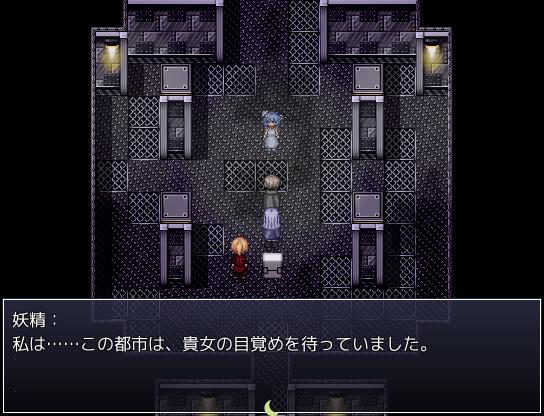 tsukinohito-conclusion-1
