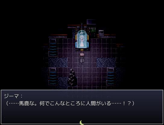 tsukinohito-intro-1