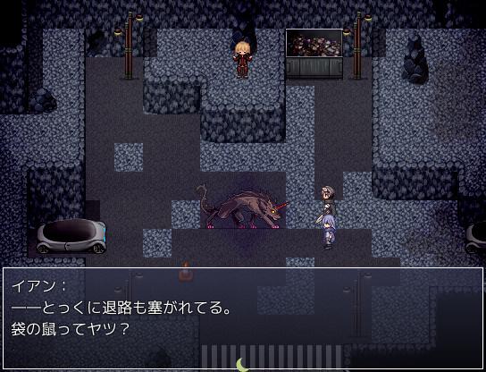tsukinohito-story-1