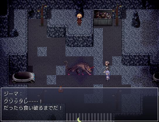 tsukinohito-story-2