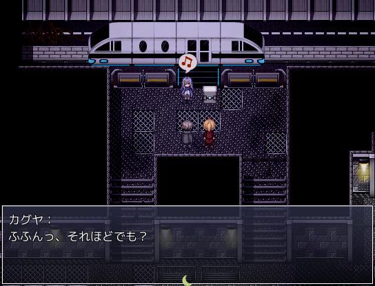 tsukinohito-story-3