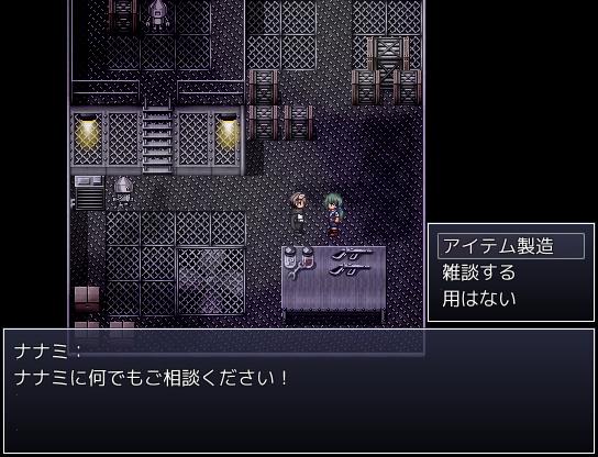 tsukinohito-story-4